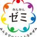 乗鞍岳で美しい山岳紅葉を 丸山祥司記者写真教室秋編