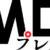 「株式会社 MGプレス」に社名変更