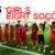 主催事業 MGプレス杯 第17回ガールズエイト グラフィティ
